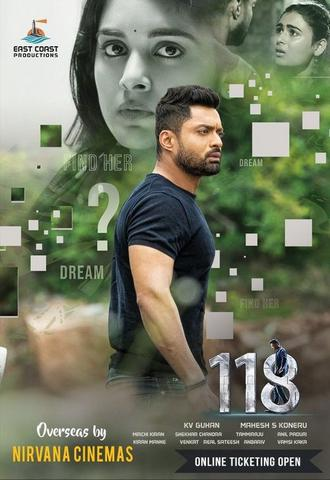 118 2019 Tamil 480p HDRip x264 400MB ESubs