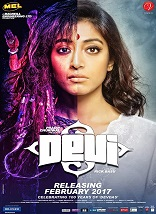 Devi Bengali Full Movie Watch Online