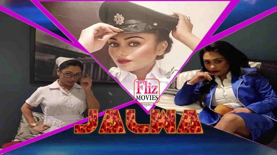 18+ Jalwa Hindi S01E04 Fliz Web Series Watch Online