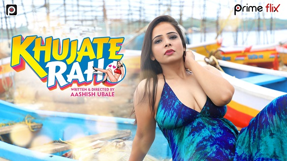 18+ Khujate Raho Hindi S01 Complete Web Series Watch Online