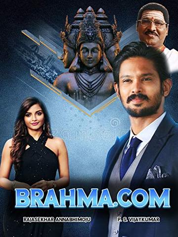 Brahma.com 2017 Hindi Dual Audi 480p UNCUT HDRip x264 400MB ESubs
