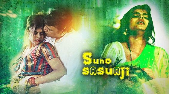 18+ Suno Sasurji KooKu Hindi Short Film Watch Online