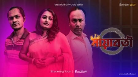 18+ Mayaboti 2020 ElectecityGold Bengali S01E03 Web Series 720p HDRip x264 120MB