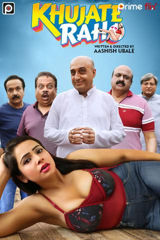 18+ Khujate Raho 2020 PrimeFlix Hindi S01 Web Series 480p HDRip x264 400MB