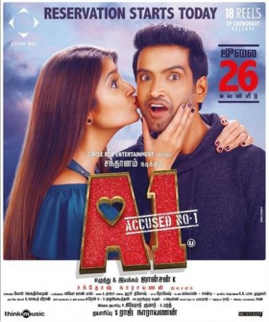 A1 2019 Hindi Dual Audio 480p UNCUT HDRip x264 400MB ESubs