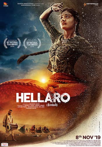 Hellaro 2019 Gujarati Movie Download