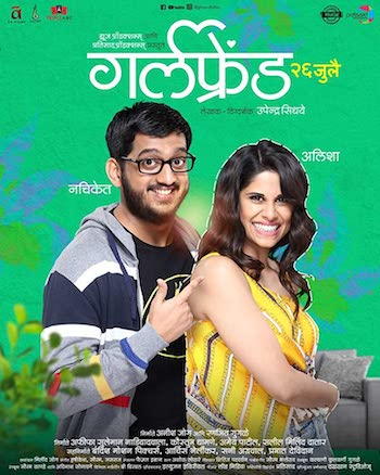 Girlfriend 2019 Marathi 480p WEB-DL 400MB