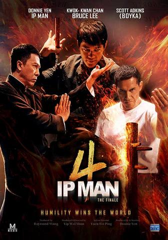 Ip Man 4 The Finale 2019 English 480p BluRay x264 300MB ESubs