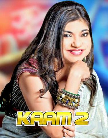 18+ Kaam 2 2020 Boltikahani Hindi Hot Video 720p HDRip x264 100MB