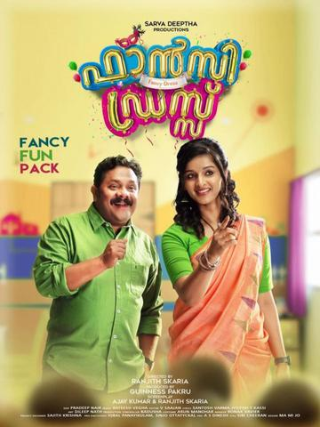 Fancy Dress 2019 Malayalam 480p HDRip x264 400MB ESubs
