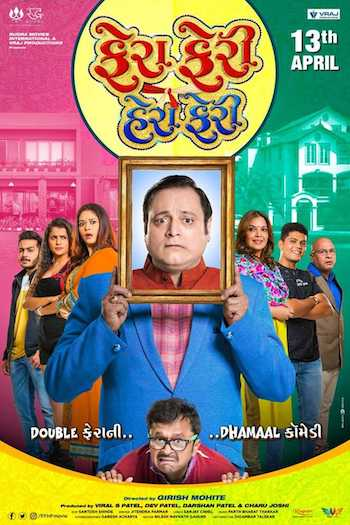 Fera Feri Hera Pheri 2018 Gujarati Movie Download