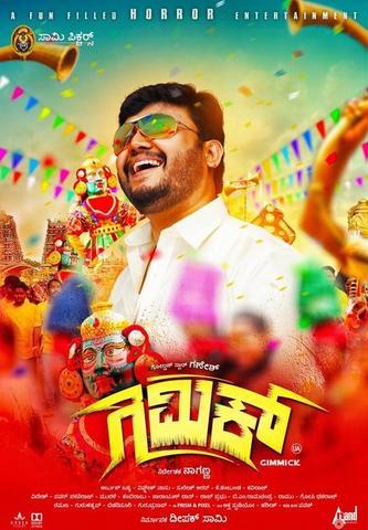 Gimmick 2019 Kannada 480p HDRip x264 400MB ESubs