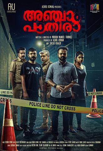 Anjaam Pathiraa 2020 Malayalam 480p HDTV x264 400MB