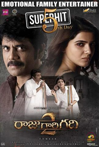 Raju Gari Gadhi 2 2017 Telugu 480p HDRip x264 400MB ESubs