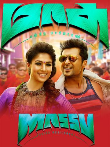 Masss 2020 Hindi Dubbed 480p UNCUT HDRip x264 400MB