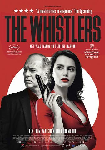 The Whistlers 2019 UnOfficial Hindi Dual Audio 480p WEB-DL x264 350MB