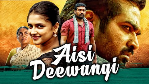 Aisi Deewangi 2020 Hindi Dubbed Full Movie Download