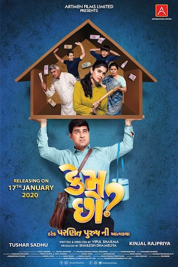 Kem Chho 2020 Gujarati 720p WEB-DL 1GB