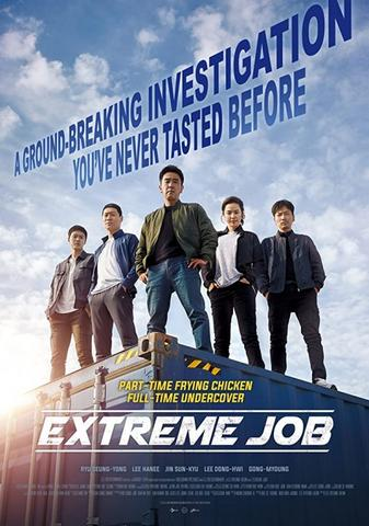 Extreme Job 2019 Korean 480p BluRay x264 350MB ESubs