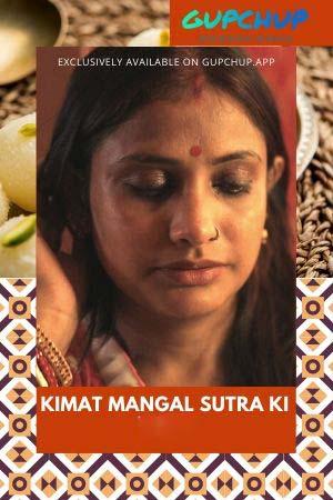 18+ Kimat Mangal Sutra Ki 2020 GupChup Hindi S01E01 Web Series 720p HDRip x264 130MB