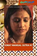 18+ Kimat Mangal Sutra Ki Hindi S01E01 Web Series Watch Online