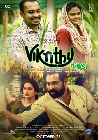 Vikrithi 2019 Malayalam 480p HDRip x264 400MB ESubs