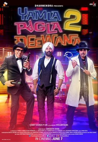 Yamla Pagla Deewana 2 2013 Hindi 480p BluRay x264 450MB ESubs