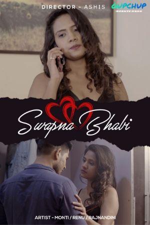 18+ Swapna Bhabi 2020 GupChup Hindi S01E04 Web Series 720p HDRip x264 180MB