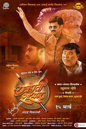 Chhatrapati Shasan 2019 Marathi 720p WEB-DL 950MB