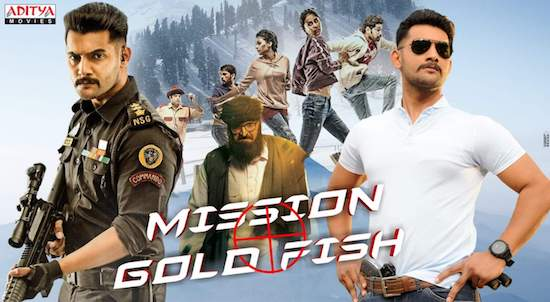Operation Gold Fish 2019 Dual Audio Hindi 480p WEBRip 450MB