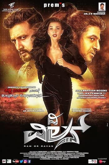The Villain 2018 UNCUT Dual Audio Hindi Full Movie Download