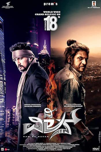 The Villain (Mahaabali 2) 2018 South Full Movie Hindi Dubbed HDRip Download
