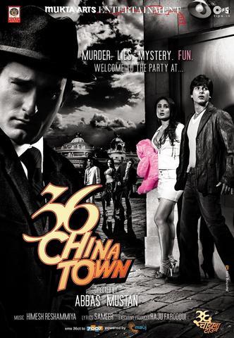 36 China Town 2006 Hindi 480p HDRip x264 400MB