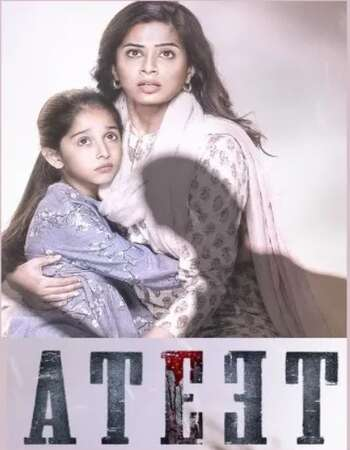 Ateet 2020 Full Hindi Movie 720p HEVC HDRip Download