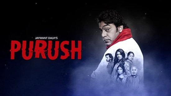 Purush 2020 Hindi Movie Download