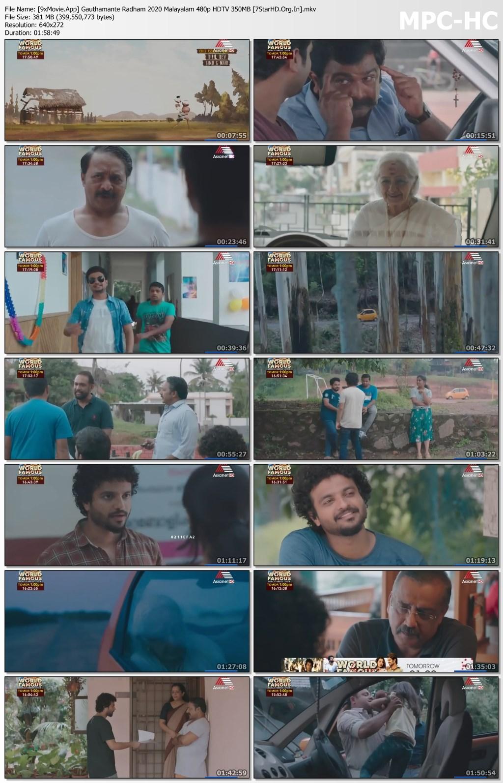 Gauthamante Radham 2020 Malayalam 480p HDTV x264 350MB