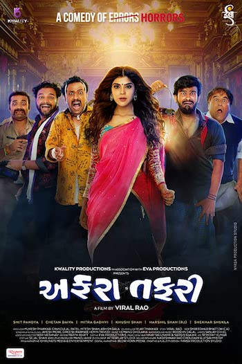 Affraa Taffri 2020 Gujarati Movie Download