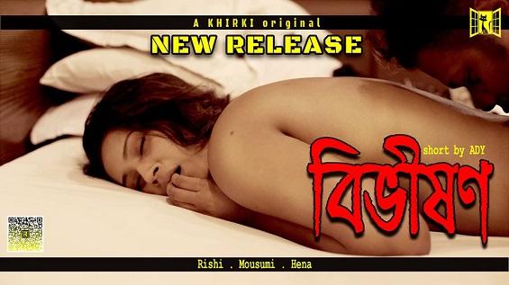 18+ Bibhison Khirki Bengali Short Film Watch Online