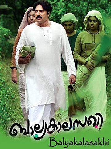 Balyakalasakhi 2020 Hindi Dubbed 480p UNCUT HDRip x264 300MB
