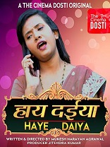 18+ Haye Daiya CinemaDosti Hindi Short Film Watch Online
