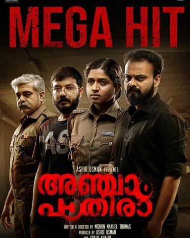 Anjaam Pathiraa 2020 Malayalam 480p HDRip x264 400MB ESubs