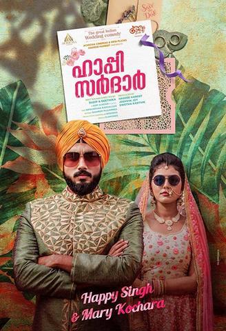 Happy Sardar 2019 Malayalam 480p HDTV x264 400MB