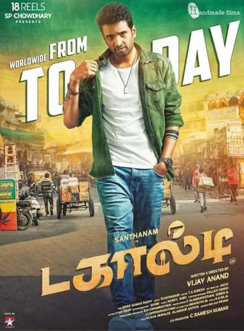 Dagaalty 2020 Tamil 480p HDRip x264 400MB ESubs