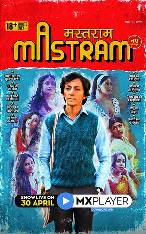 18+ Mastram 2020 MxPlayer Hindi S01 Web Series 480p HDRip x264 800MB