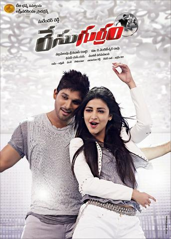 Race Gurram 2014 Dual Audio Hindi 480p UNCUT HDRip x264 500MB