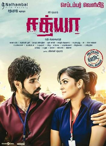 Sathya 2020 Hindi Dubbed 480p UNCUT HDRip x264 350MB