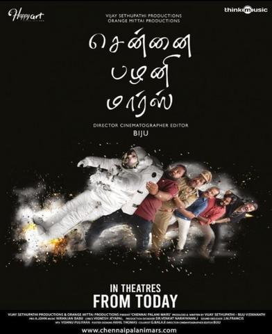 Chennai Palani Mars 2019 Tamil 480p HDRip x264 400MB ESubs