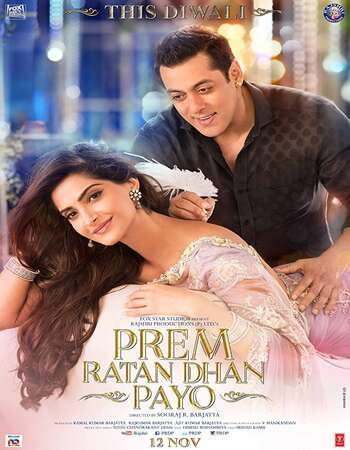 Prem Ratan Dhan Payo 2015 Full Hindi Movie BRRip Free Download