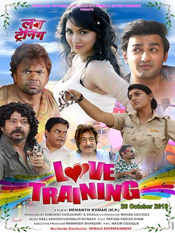 Love Trainning 2018 Full Hindi Movie 720p HDRip Download