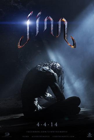 Jinn 2014 Dual Audio Hindi 480p BluRay x264 300MB